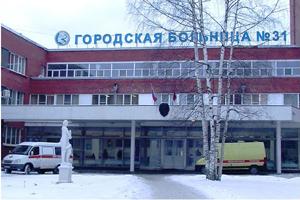 Детская поликлиника дмитровская шоссе 13 а