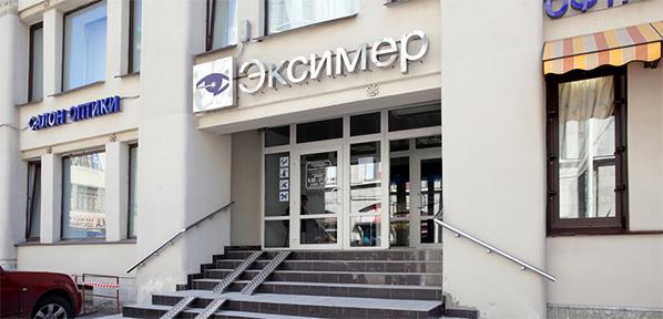 Городская больница 4 орск на станиславского