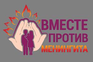 Заболеваемость менингитом в России растет